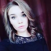 Ольга, 19, г.Оренбург