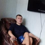 Макс 33 Киев