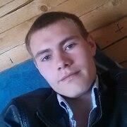 максим, 25, г.Добрянка