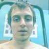 Богдан, 22, г.Нижневартовск