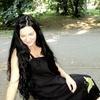 Евгения, 34, г.Екатеринбург
