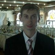 миша 33 Минск