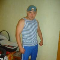 Иван Антоненко, 36 лет, Водолей, Кривой Рог