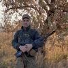 Андрей, 39, Авдіївка