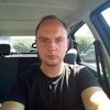 Игорь, 25, г.Белгород