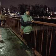 наталья, 22, г.Протвино