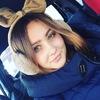 Анастасия, 20, г.Донецк