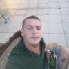 sergen, 30, Izmir