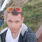 Ruslan 32 Ужгород