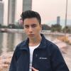 Eren Kalaycı, 18, г.Измир