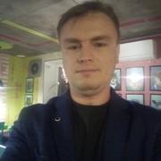 Иван 39 Кривой Рог