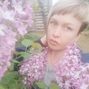 Ольга, 29, г.Зея