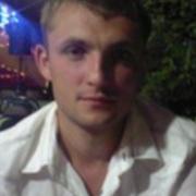 Знакомства в Бобровице с пользователем Сергей 37 лет (Лев)