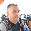 Анатолий, 46, г.Нефтекамск