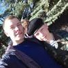 Антон, 23, г.Весьегонск