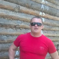 мирон, 45 лет, Стрелец, Иркутск