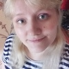 Elena Vasileva, 30, Toropets
