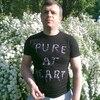 Олег, 41, г.Кагарлык