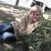 Людмила, 31, г.Майкаин