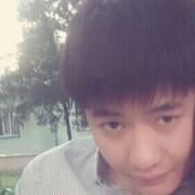 Iskender 30 Бишкек