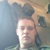Андрей, 28, г.Кубинка
