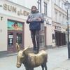 Dima, 28, г.KebÅ'owo