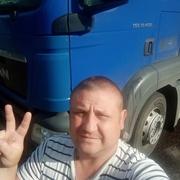 Константин 40 Москва