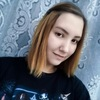 Карина, 21, г.Нижний Новгород