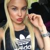 Виктория, 24, г.Гуково