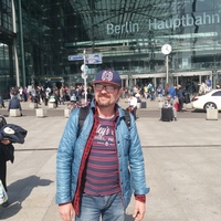 Rusik, 44 года, Лев, Вроцлав