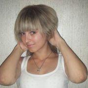 Маша, 30, г.Климовск