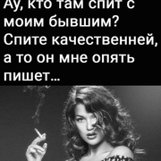 Гор 21 Москва