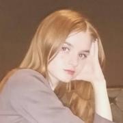 Кристина, 16, г.Барнаул