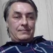 Максим 44 Котово