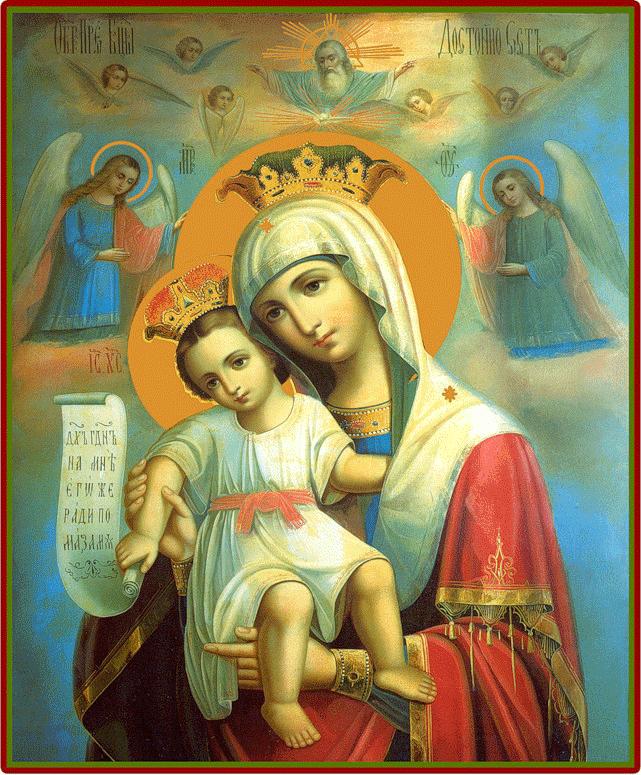 Икона матерь божия в картинках