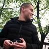 Ігор, 22, г.Черкассы