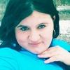 Анастасия, 26, г.Abaokoro