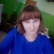 Елена, 24, г.Черемхово