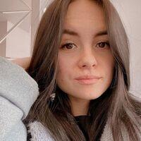 Алина Романова, 21 год, Близнецы, Новосибирск