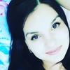 Ирина, 24, г.Курган