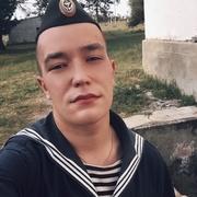 Женечка, 21, г.Севастополь