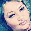 Алина, 33, Нікополь