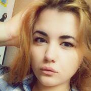 Наташа, 19, г.Астрахань
