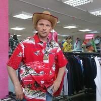Михаил, 44 года, Козерог, Тула