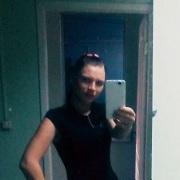 Анастасия, 29, г.Зея