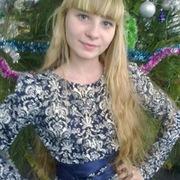 Алина, 24, г.Свердловск