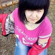 Алёна, 27, г.Раменское
