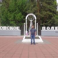 Diman, 39 лет, Весы, Орел