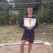 Сергей 25 лет (Весы) Злынка