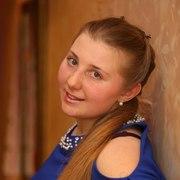 Екатерина, 24, г.Калининград